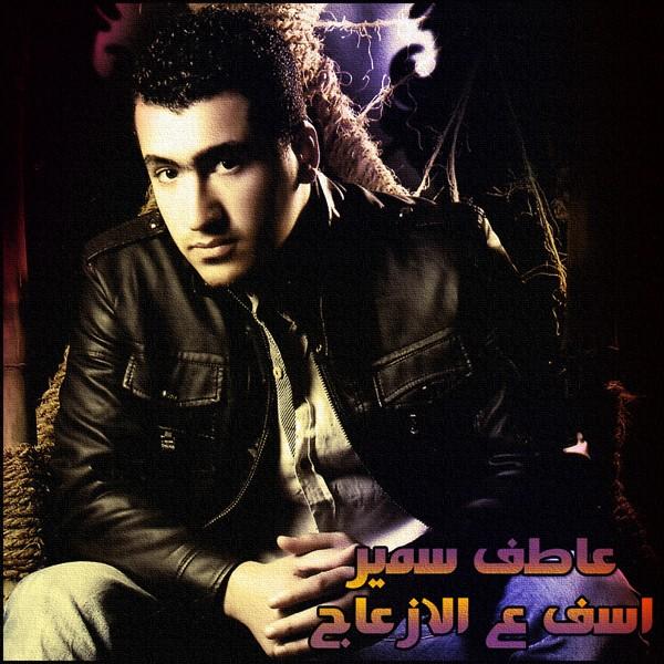 Скачать бесплатно музыку mp3 арабская красивая музыка