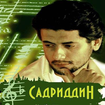 Таджикская музыка youtube.