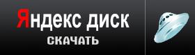 yadi.jpg