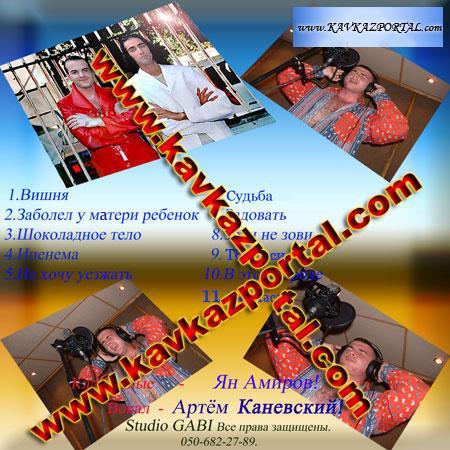 11903140662-artem_zad.jpg