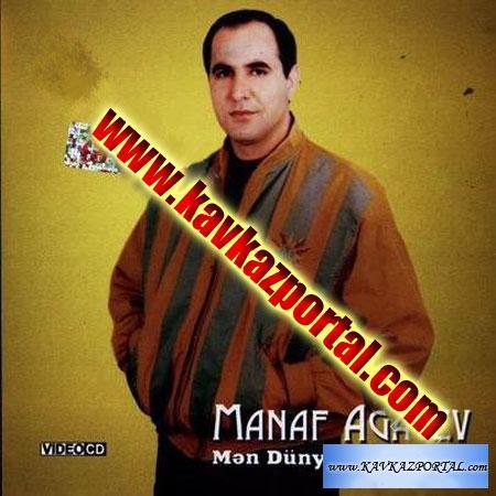 Скачать азербоджанскую музыку