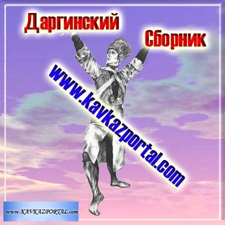 скачать музыка рэп казахская