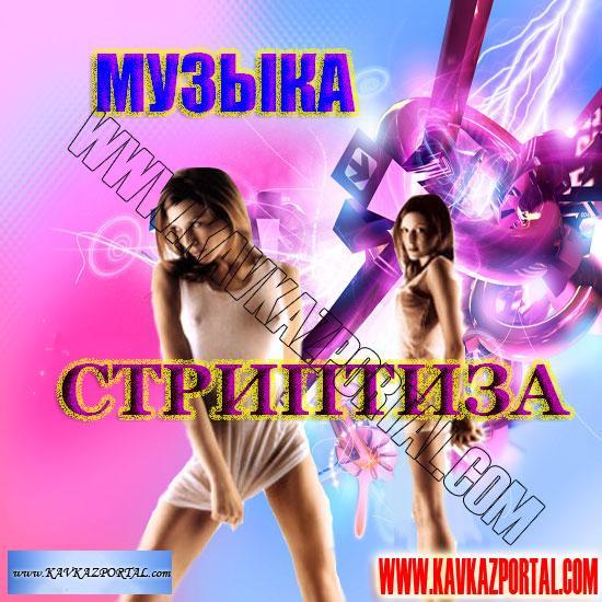 porno-bolshie-chleni-dlya-zheni