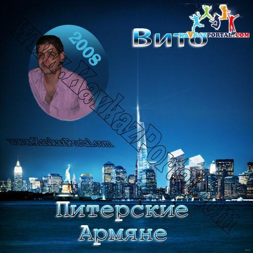 Веселые казахские песни слушать бесплатно