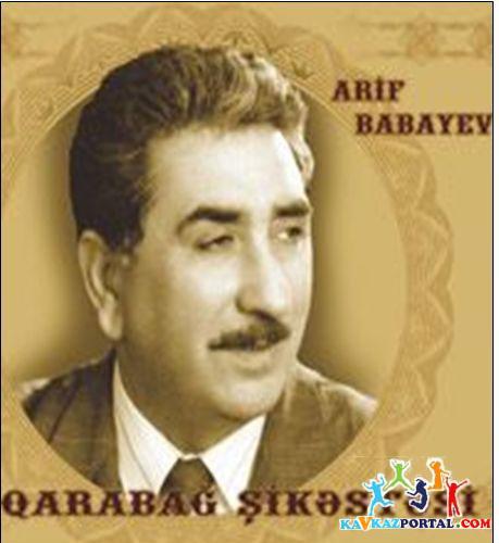 Arif Babayev net worth